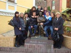 Відвідування музею М.Булгакова