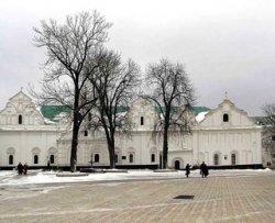 Похід до музею історичних коштовностей України