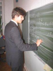 Декада математики та інформатики в гімназії