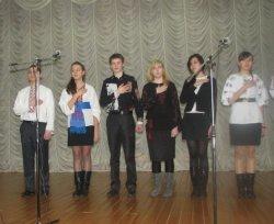 Шкільна наукова конференція присвячена Дню Соборності України.