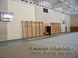 """Підготовка гімназії """"Діалог"""" до нового навчального року"""