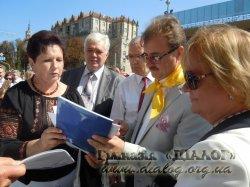 «Київська педагогічна хвиля»