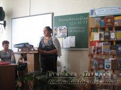 Секційне засідання вчителів історії та правознавства.