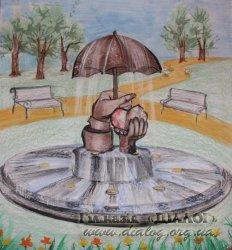 Проект: «Фонтан закоханих»
