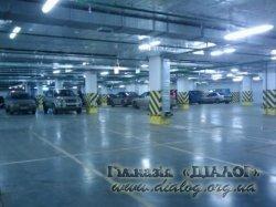 Проект: «Створення підземного паркінгу в центрі м. Києва»