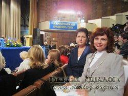 Визначна подія в житті освітян України