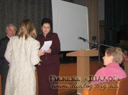 """Зустріч з активом батьківської громади гімназії """"Діалог"""""""