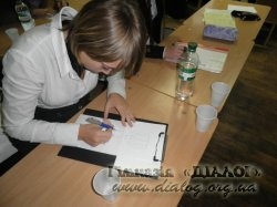Круглий стіл «Державні символи України».