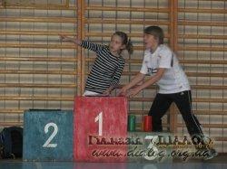 Спортивні змагання 6-В класу.