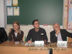 """Міжнародний семінар """"Розвиток системи громадянської освіти в Україні. Досвід. Виклик. Перспективи"""""""