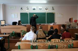 Звіт по проведення Дня самоврядування в гімназії «Діалог»  07.12.11.