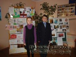 Конкурс творчих робіт «Професії моїх батьків».
