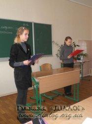 """Всеукраїнський тиждень права в гімназії """"Діалог"""""""