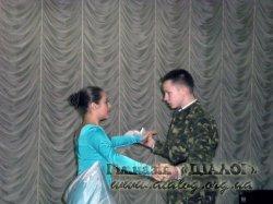 Святкування Дня збройних сил України.