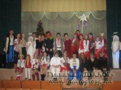 Новорічні свята в гімназії