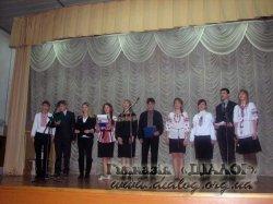 День Соборності та Свободи України