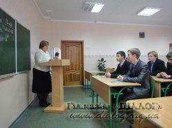 Cемінар для молодих спеціалістів – учителів математики навчальних закладів Дарницького району