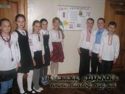 День української вишиванки