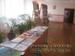Мистецька виставка учнів гімназії