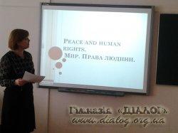 Семінар шкіл-учасників проекту