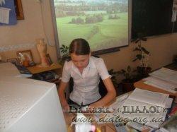Декада природничих наук в гімназії «Діалог»