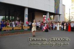 Випускний вечір 2012