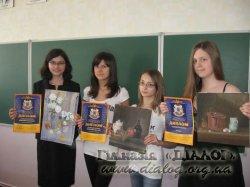 Участь учнів гімназії «Діалог» у Всеукраїнській виставці-фестивалі «Обдаровані діти України»