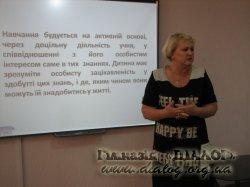 Педагогічна рада гімназії 2012