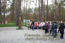 Екскурсія учнів 5-А та 6-А класів «Історія рідної Дарниці».