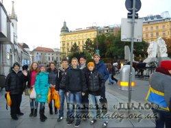 Поїздка до Угорщини та Австрії