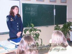 Місячник правових знань в гімназії