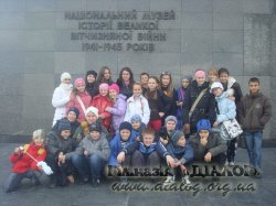 Екскурсія в Національний музей історії Великої Вітчизняної війни