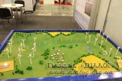 Виставка «Енергоефективність-2012»