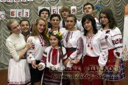 День української писемності та мови 2012