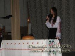 День вшанування жертв голодомору