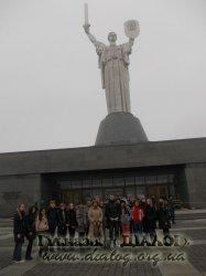 Екскурсія 8-Б класу до музею Великої Вітчизняної Війни.