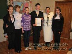 Відбірковий етап міського конкурсу «Інтелект – турнір» 2012-2013 н.р.