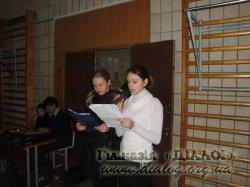 Козацькі забави 2012
