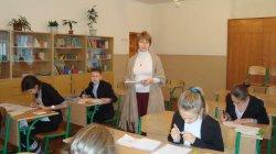 Перший Всеукраїнський етап конкурсу «КЕНГУРУ-2013»