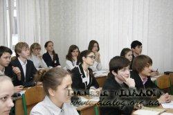 """Семінар для керівників навчальних закладів в гімназії """"Діалог"""""""