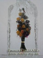 Виставка квітів Снігової королеви