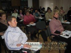 Педагогічна рада гімназії «Діалог». «Європейська мережа шкіл сприяння здоров'ю»