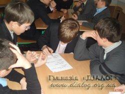 Профорієнтаційна гра «Світ професій» серед учнів 7-х класів