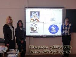 І етап конкурсу розробок емблем асоційованих шкіл ЮНЕСКО м.Києва