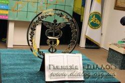 Відвідини музею Державної податкової служби України