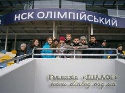Екскурсія до Національного спортивного комплексу «Олімпійський»