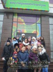 Екскурсія до музею популярної науки і техніки «Експериментаніум».