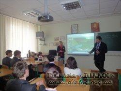 Зустріч старшокласників з представниками КНЕУ ім. В.Гетьмана