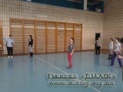 Змагання серед  учнів 6-х класів з гри