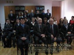 Зустріч з представниками Національної експертної комісії України з питань захисту соціальної моралі.